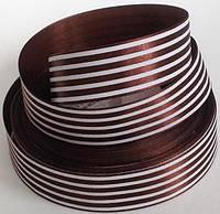 Лента атласная полосатая темнокоричневая-белая 25 мм