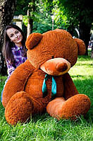 Мягкая игрушка Плюшевый Мишка Рафаэль Коричневый 180 см