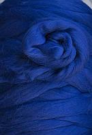 Шерсть меринос для вязания пледов, прядения, валяния №24
