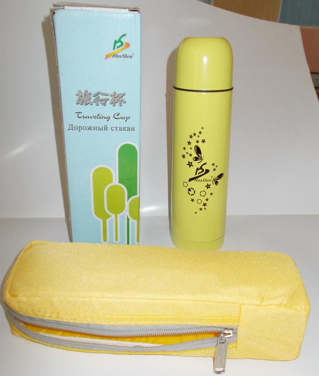 Структуризатор воды - стакан дорожный ХуаШен с клапаном.Стильный,симпатичный и полезный для здоровья! 250 мл