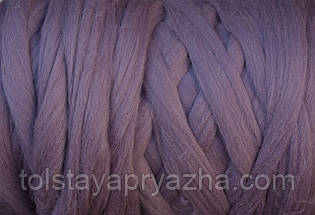 Шерсть мерінос для в'язання пледів, прядіння, валяння №14 (світла бузок), фото 2