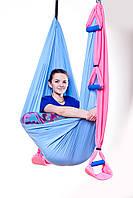Гамак для флай йоги Premium