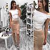 Женский стильный костюм: топ с открытыми плечами+ юбка  (4 цвета)