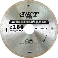 Круг алмазный КТ Expert 180*22,2 для керамики