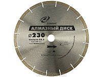 Алмазный круг КТ Standart A 125*22,2 Сегмент