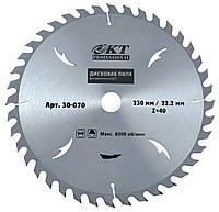 Пильный диск КТ Professional 250*30 80Т м.п.-алюм.
