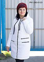 Женское демисезонное полупальто цвет белый размер 48-54