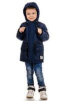 """Куртка парка детская демисезонная """"Next"""""""