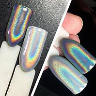 Втирка для дизайна ногтей голографик серебро