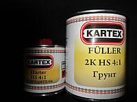 Автомобильный грунт KARTEX FULLER 2K HS 4:1