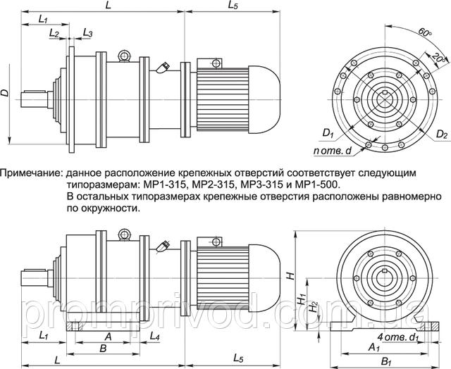 Габаритные размеры мотор редуктора МР3-315