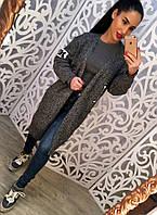 Стильный женский теплый серый кардиган ниже колена. Размер универсальный 42,46