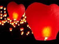 "Китайский фонарик ""Красное сердце"""