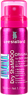 Сухой Шампунь Lee Stafford Original Dry Shampoo 50ml