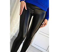 Кожаные лосины женские Скини , кожаные брюки