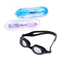 Очки для плавания детские Sainteve SY-932