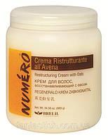 Крем питательный с маслом карите и авокадо для сухих, повреждённых волос Numero Brelil блеск RBA /041 N