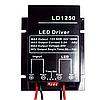 Драйвер для світлодіодних світильників LD1250