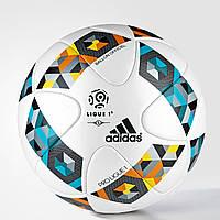 Футбольный мяч Adidas PROLIGUE1OMB AZ3544 - 2017