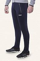 Мужские зауженные спортивные штаны купить 50 52