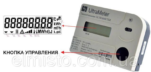Дисплей ультразвукових теплолічильників UltraMeter UM