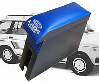 Подлокотники для Lada ВАЗ 2101, 2102, 2103, 2106
