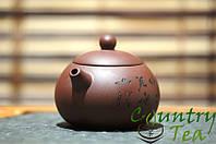 Исинский Чайник (полуручной) 200 мл Исинский чайник. Исинская глина. Чайник для китайского чая. Пуэр, улун, кр
