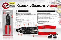 Intertool HT-7056 Клещи для опрессовки контактов