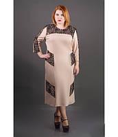 Женское платье свободного покроя Грация цвет бежевый размер 54-60 / батальное