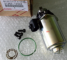 Мотор актуатора сцепления (производство TOYOTA ), код запчасти: 3136312040