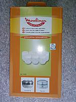 Набор баночек круглых для йогуртницы Moulinex A14A03 (7шт)