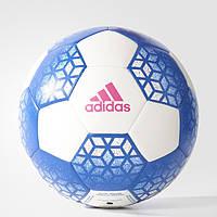 Футбольный мяч Adidas ACE GLID AZ5976 - 2017