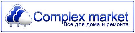 Комплекс Маркет