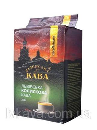 Кофе молотый Віденська кава Колискова ,250г, фото 2