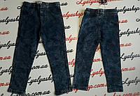 Джегинсы  для девочки р-р 98-128  Grace, купить оптом джинсы детские