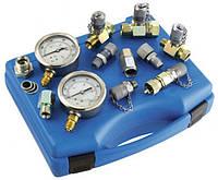 Измерительные гидравлические системы, гидроаккумуляторы, реле давления, штуцера, датчики давления, расходомеры и пр., фото 1