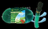 Шланг ПВХ оросительный Verdi с микроотверстиями Verdi 1/2'' 7 м