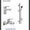 Набір змішувачів IMPRESE Kit для ванни (21080)