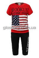 Спортивный костюм для мальчика  GLO-Story BLT-2333 (134-164)