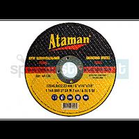 Круг зачистной (шлифовальный) АТАМАN 1 14А 180 6,0 22,23