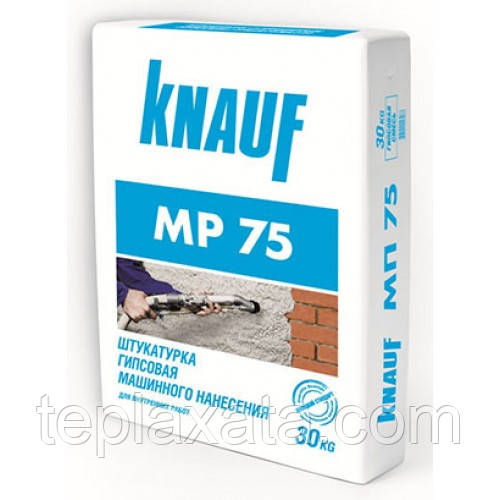 KNAUF MP-75 Штукатурка гипсовая (30 кг)