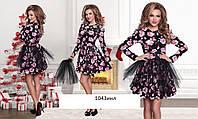 Платье Цветок 1043инл