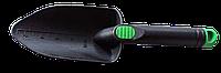 Лопатка садовая Verdi Line (пластик) CTS 802B узкая