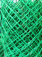 Сетка пластиковая садовая. Ячейка: 30х30мм, Ширина: 1.5м, Длина: 10м.