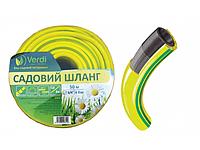 """Шланг ПВХ поливочный садовый 3-х слойный Verdi армированный  1"""" 30 м"""