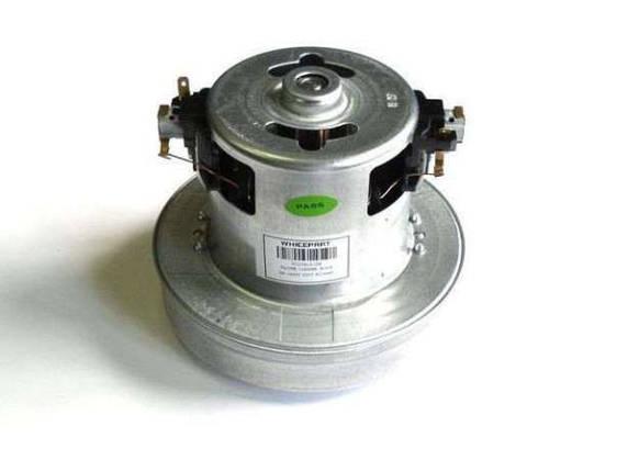 Двигатель для пылесосов LG V1J-PH25, фото 2