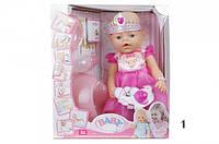 Кукла пупс 8006 Беби Борн