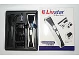 Машинка для стрижки Livstar 1534, фото 3