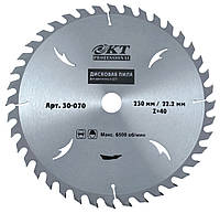 Пильный диск КТ Professional 185 20 48Т