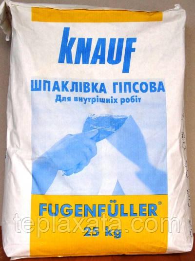 KNAUF FUGENFULLER Шпаклевка гипсовая (10 кг)